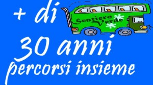 logo_30y
